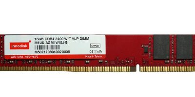 Low profile DRAM is suitable for extreme temperatures