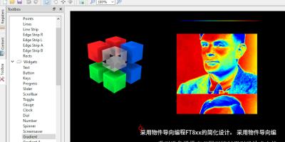 Bridgetek enhances EVE Screen Editor in time for Embedded World